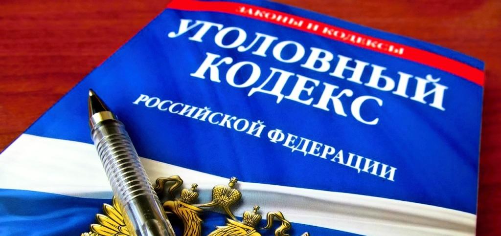 Курсовая состав преступления в российском уголовном праве загрузить Курсовая состав преступления в российском уголовном праве